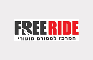 bizmo_clients_logos_freeride